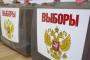 ՌԴ-ում մեկնարկել են խորհրդարանական ընտրությունները