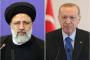 Իրանի նախագահ Իբրահիմ Ռաիսին Թուրքիայի նախագահին հրավիրել է Իրան