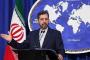 Իրանը հայտարարել է, որ միջուկային գործարքի հարցերով հանձնաժողովի նիստ ՄԱԿ-ի Գլխավոր ասամբլեայի շրջանակներում չի կայանա