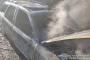 Արզնի գյուղում այրվել է կայանված «Opel Vectra» մակնիշի ավտոմեքենան. ԱԻՆ