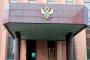 Հայաստանում Ռուսաստանի դեսպանատանը մեկ րոպե լռությամբ հարգել են Լեռնային Ղարաբաղում ռազմական գործողությունների ընթացքում զոհվածների հիշատակը